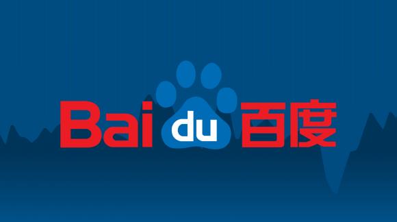 Les techniques SEO sur Baidu, le principal moteur de recherche chinois